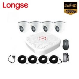 Kit 4 Cámaras Tipo Domo Análogo Longse, 2MP (Full HD)